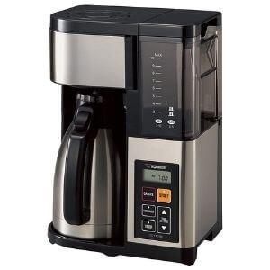 Zojirushi EC-YTC100XB Fresh Brew Plus Coffee Maker