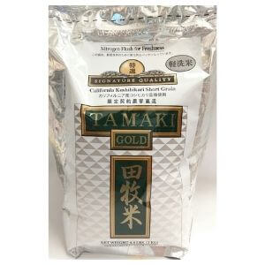 Tamaki Gold Koshihikari Short Grain Rice